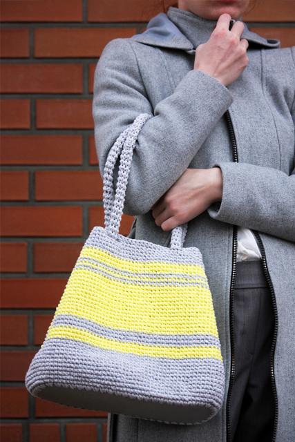 siwa torba z żółtymi pasami1